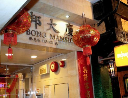 funny-chinese-business-names-11.jpg