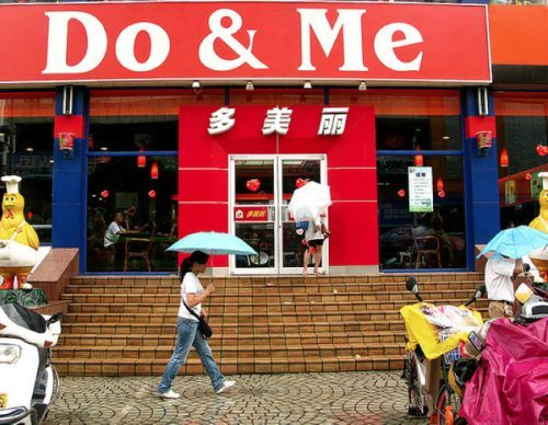 funny-chinese-business-names-19.jpg