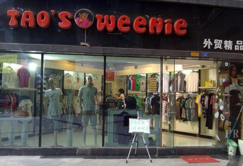funny-chinese-business-names-26.jpg