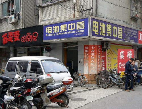 funny-chinese-business-names-5.jpg